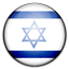 israel-64
